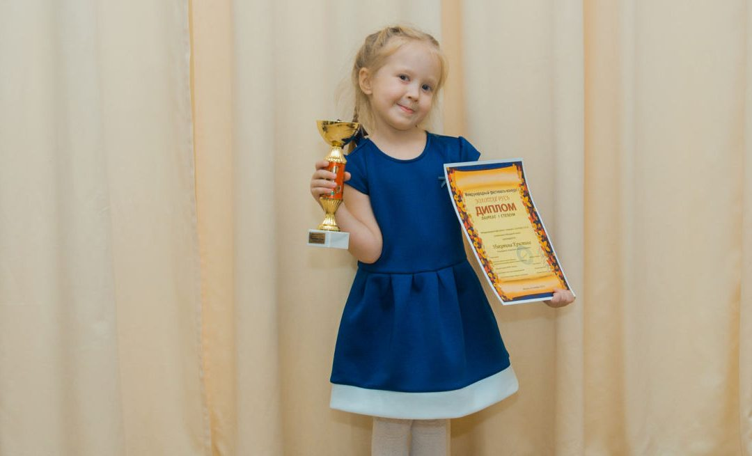 Международный фестиваль-конкурс русской культуры «Золотая Русь»