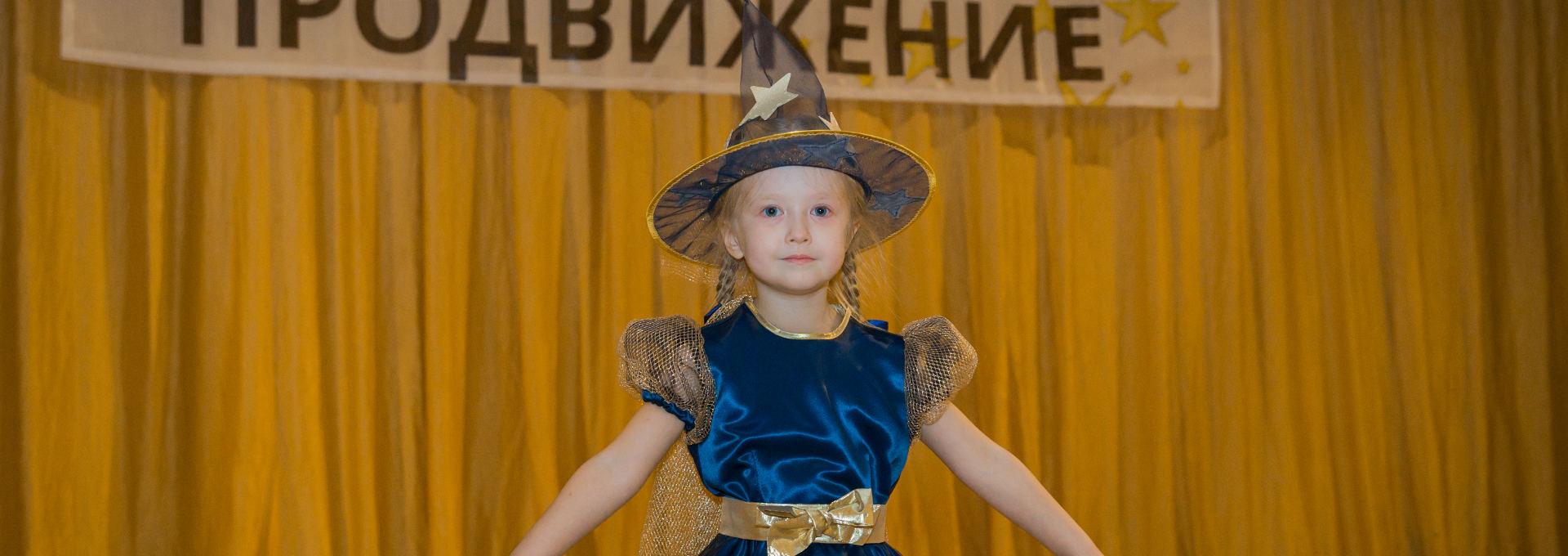 Открытый телевизионный международный проект «Таланты России»