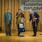 Никитина Кристина - лауреат 1 степени открытого телевизионного международного проекта Таланты России