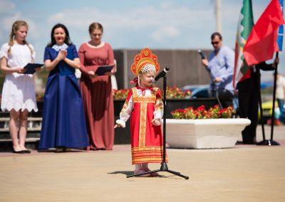 Выступление на Дне России