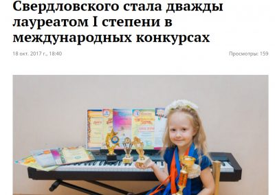 """Газета """"Время"""" г. Щелково"""