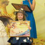 Специальный приз 'Симпатия звезды' от Жанны Шанали