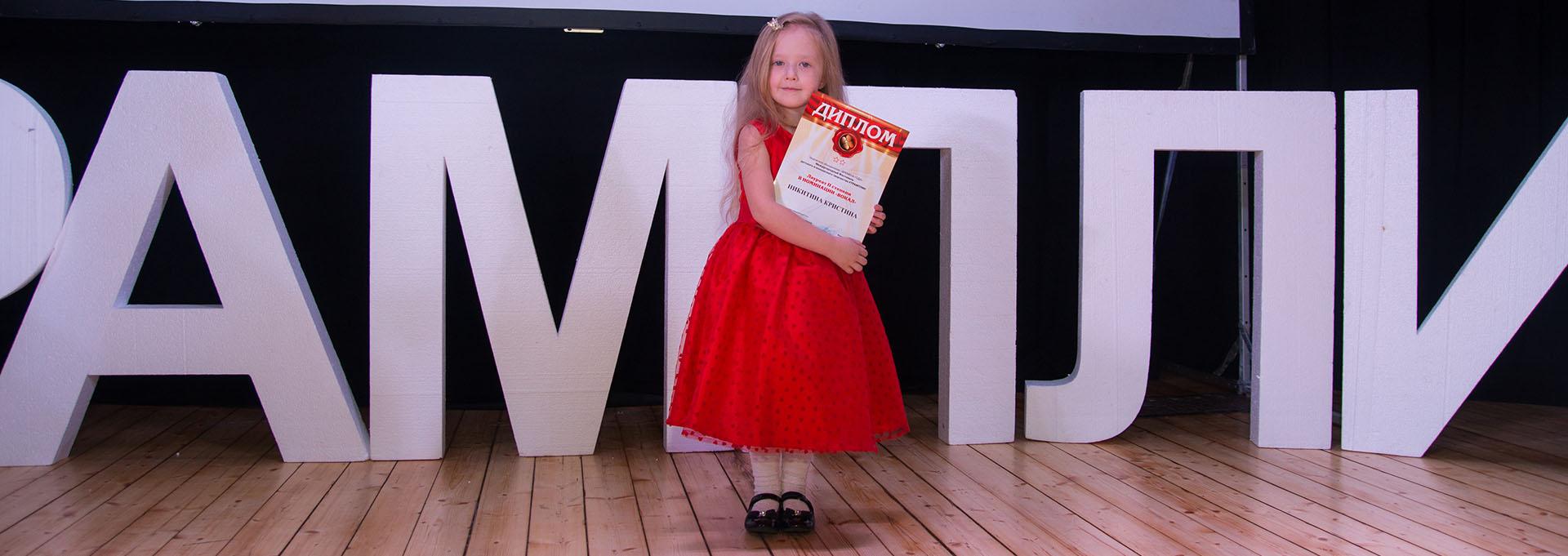 Международный фестиваль детского и юношеского творчества #ТРАМПЛИН