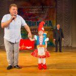 Новая Волна Талантливой России - 2017