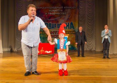 Новая Волна Талантливой России