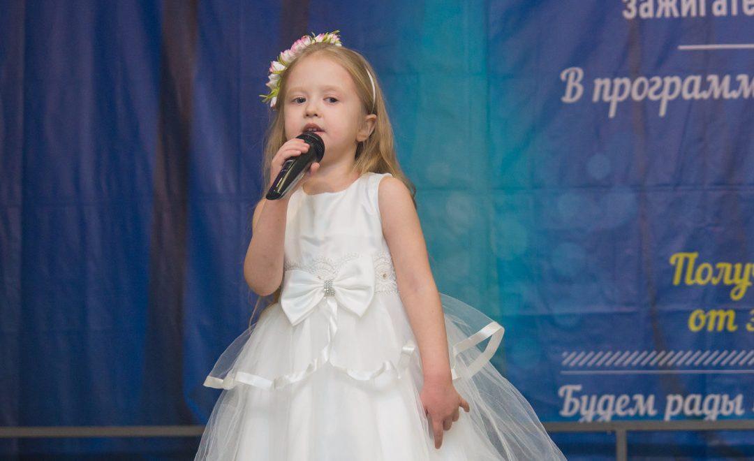 Фестиваль-конкурс «Фейерверк талантов»