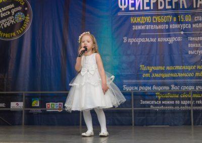 """Фестиваль-конкурс """"Фейерверк талантов"""""""