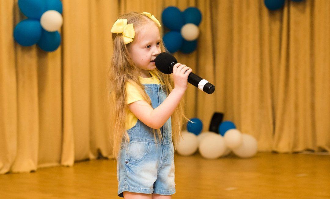 Концерт в школе №2