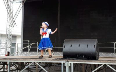 Выступление в парке «Сокольники»